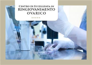 Centro di eccellenza nel ringiovanimento ovarico